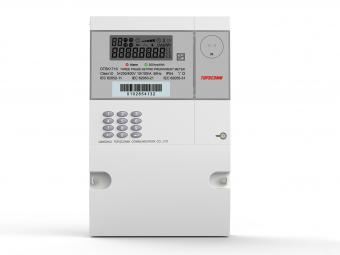 Three Phase STS Keypad Prepayment Energy Meter
